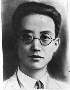 瞿秋白(1899-1935)